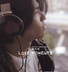 Album cover for Love Moments