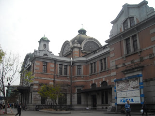 The Old Seoul Train Station
